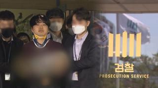 韩检方决定公开聊天室性剥削案主犯调查情况