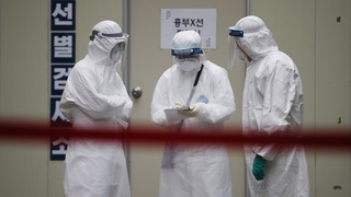 韩国新增105例新冠确诊病例 累计9583例
