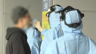 韩国新增101例新冠确诊病例 累计9887例