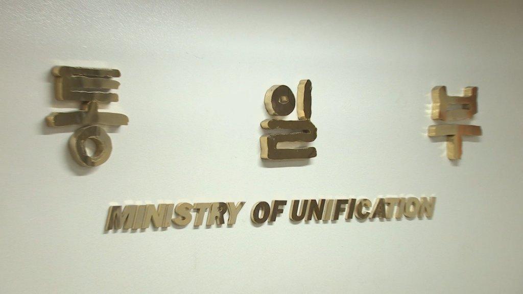 韩政府批准一社团援助朝鲜防疫物资