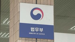 韩政府首将拒绝隔离外国人驱逐