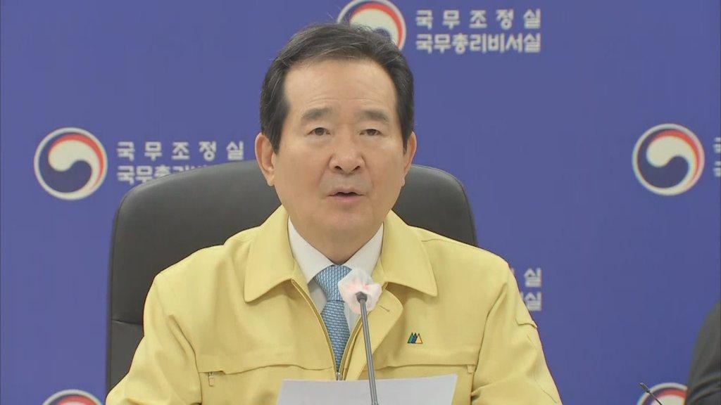 韩总理:将暂停禁止韩国人入境国家免签入境