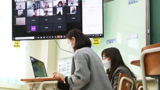 韩国明起线上开学远程基建堪忧