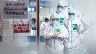 韩国新增39例新冠确诊病例 累计10423例