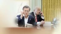 文在寅同美国总统特朗普通电话讨论协作抗疫等问题