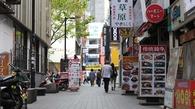 韩国新增10例新冠确诊病例 累计10728例