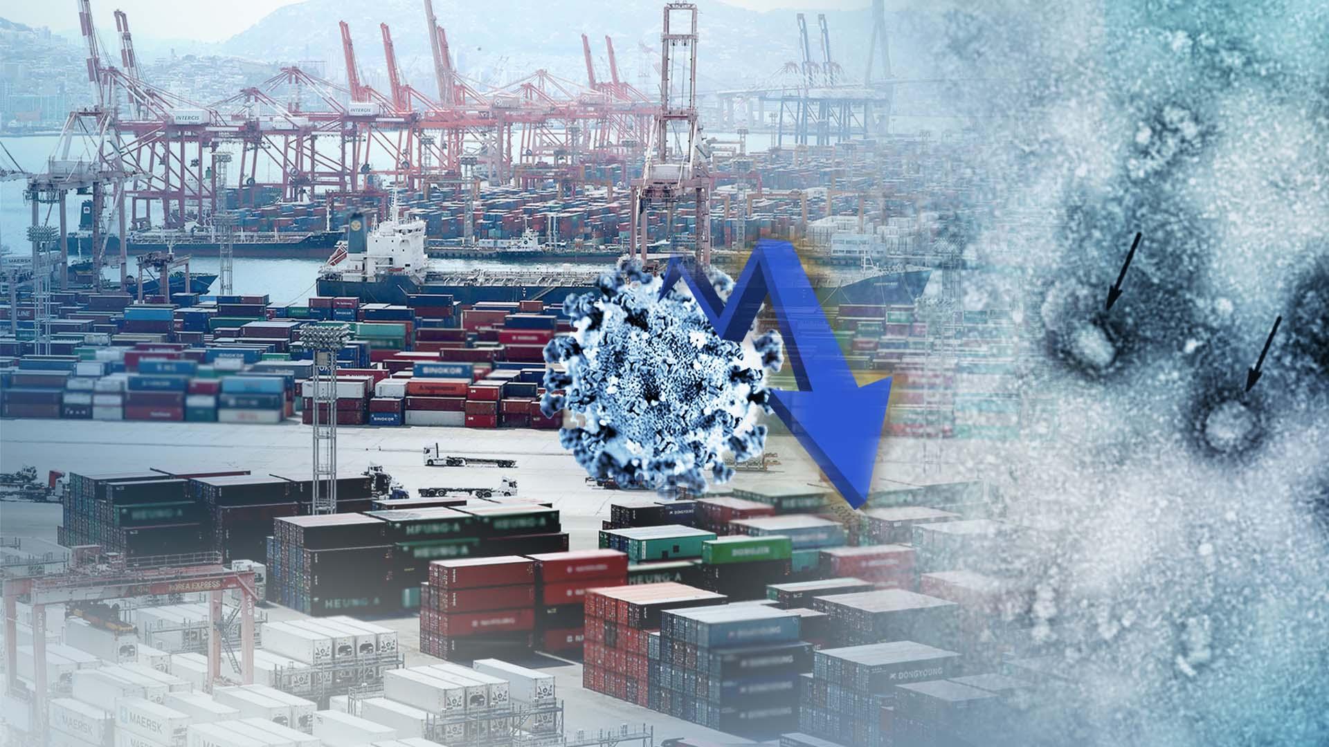 韩国6月前20天出口同比减7.5%