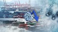 韩国6月前20天出口同比减7.5% - 2