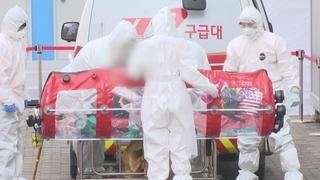 韩国新增34例新冠确诊病例 累计10874例