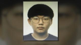 """韩警方公开群聊性剥削案""""n号房""""首任群主身份"""