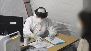 韩国新增13例新冠确诊病例 累计11050例