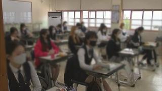 韩国高三学生今起复课