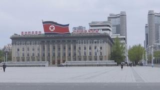 朝鲜又将建军节改回4月25日