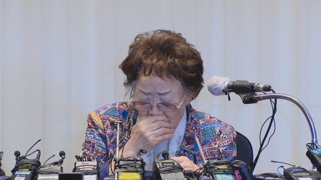 慰安妇受害者批援助团体前负责人为私利竞选议员