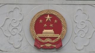 中国驻韩大使馆:已与韩方共享涉港国安法信息