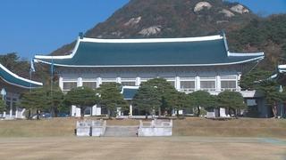 韩青瓦台回应特朗普称望邀请韩国出席G7峰会