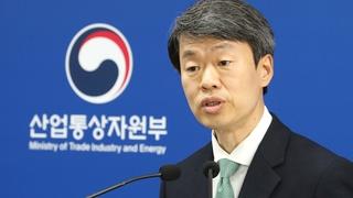韩拟重返世贸争端解决机制与日开展限贸磋商