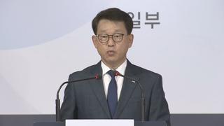 韩统一部吁民众勿在边境散布反朝传单
