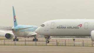 韩国航空公司7月恢复部分国际航班