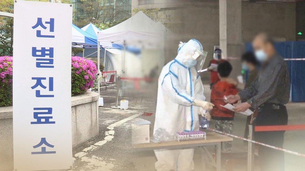 韩国新增39例新冠确诊病例 累计12602例