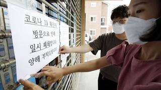 韩全罗南道明起实施第二阶段社交距离限制措施