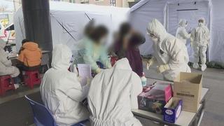 韩国新增44例新冠确诊病例 累计13417例