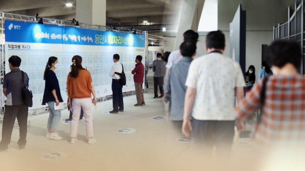 韩6月就业人口同比增35.2万人 失业率4.3%