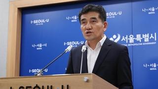 首尔市拟建官民调查团查明朴元淳性侵案真相