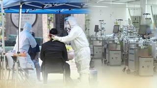 韩国新增61例新冠确诊病例 累计13612例