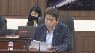 韩统一部批准民团向朝鲜提供防疫物资