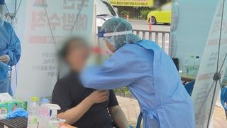韩国新增23例新冠确诊病例 累计14389例