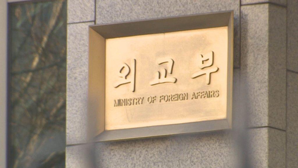 韩外交部指示涉性骚扰外交官立即回国