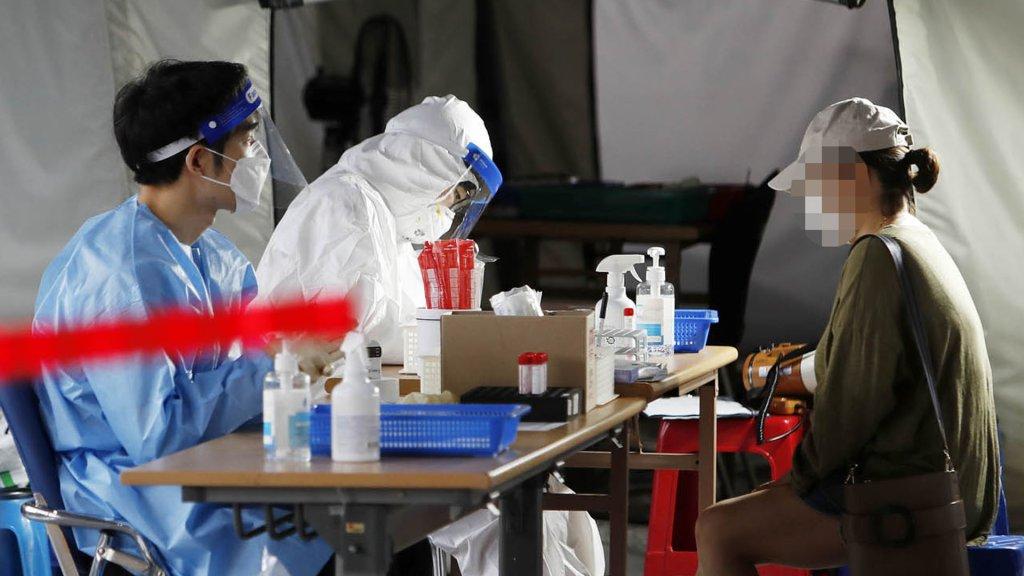 韩国新增20例新冠确诊病例 累计14519例