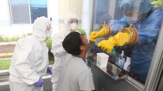 韩国新增36例新冠确诊病例 累计14598例