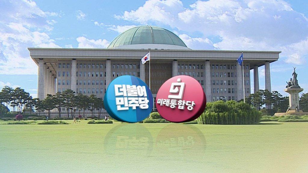 民调:韩国两大政党支持率近4年首逆转