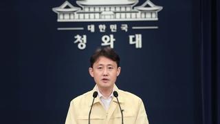 韩国暴雨特别灾区增至18个市郡