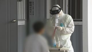 韩国新增198例新冠确诊病例 累计20842例