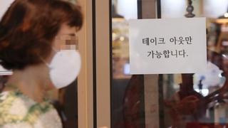 韩首都圈加强版防疫措施延长一周至13日