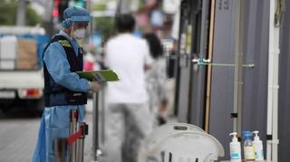 详讯:韩国新增167例新冠确诊病例 累计21177例