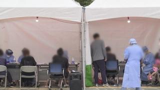 韩国新增113例新冠确诊病例 累计22504例
