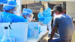韩国新增82例新冠确诊病例 累计22975例