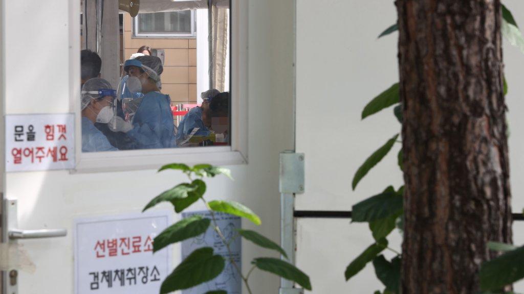 韩国新增61例新冠确诊病例 累计23106例