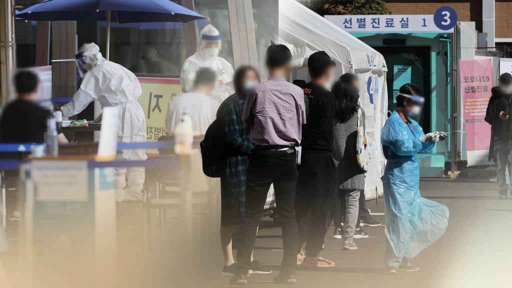 韩国新增95例新冠确诊病例 累计2.3611万例