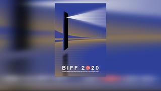 第25届釜山国际电影节今开幕