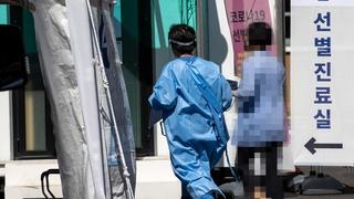 韩国新增121例新冠确诊病例 累计25543例