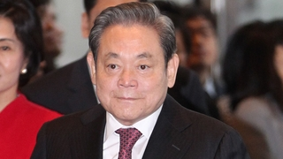 三星集团会长李健熙去世 享年78岁