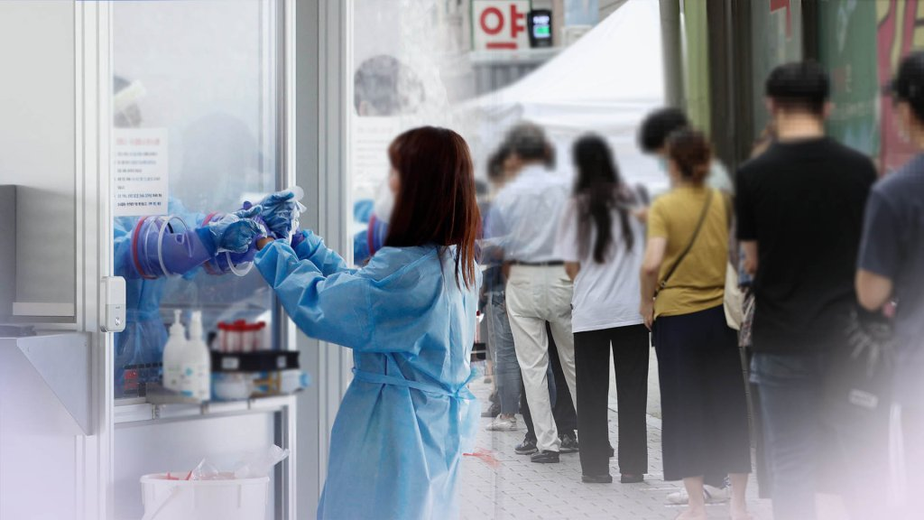 韩国新增119例新冠确诊病例 累计25955例