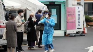 韩国新增363例新冠确诊病例 累计30017例