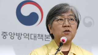 韩防疫部门:单日新增病例近期或升至千例