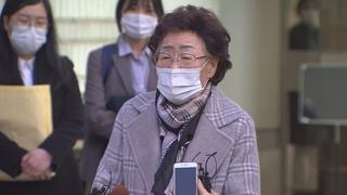 韩法院判处日政府向慰安妇受害者赔偿每人60万